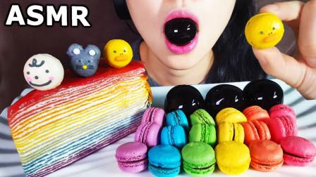 """韩国吃播:""""迷你马卡龙+黑葡萄果冻+彩虹绉饼蛋糕"""",吃得真馋人"""