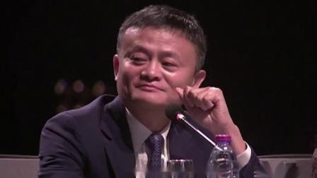 马云:大多数员工都讨厌太聪明的老板