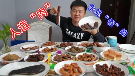 """拆箱试吃一桌子16种""""荤菜"""",里面竟没含一点肉,这海参也太像了吧"""