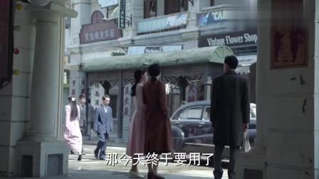惊蛰:陈金旺并非疯疯癫癫!隐藏的身份让陈山震惊!荒木惟慌了!
