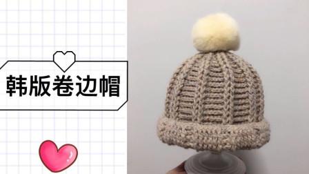 爱剪辑-韩版卷边帽
