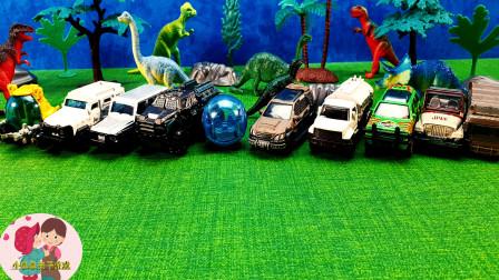 恐龙母子龙,好多辆越野车,工程车,小汽车过马路,直升飞机,儿童玩具亲子互动