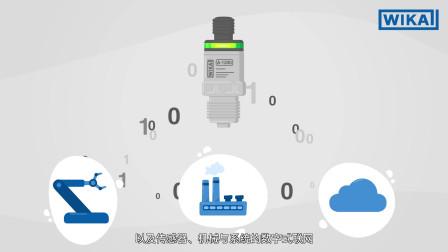 威卡中国:A-1200压力传感器(开关)(中文中字)
