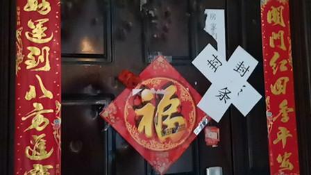 河南59岁男子杀害3年轻女子:被害人在足疗店工作