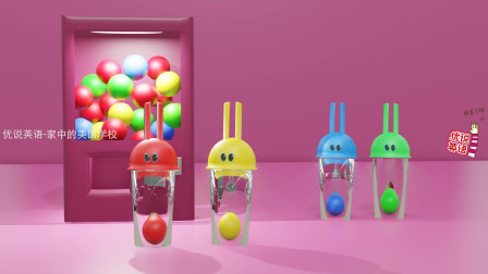 兔子杯去糖果机买糖果,吃下后发生了什么?宝宝英语启蒙3D动画