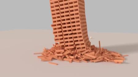 用积木打造的高楼大厦,瞬间垮落,看起来真不可思议!