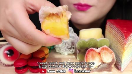 吃美食的声音,小姐姐吃果冻、彩色麻薯、五彩马卡龙,彩虹蛋糕,发出好听的咀嚼声