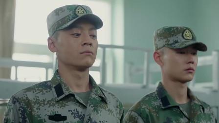 手底下的新兵擅自离开部队,班长做检查,决定改变带兵的方式