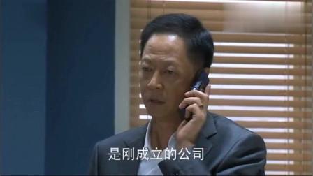 青瓷:侯法官发现了前期的漏洞,立刻给张仲平去电话,很是生气!