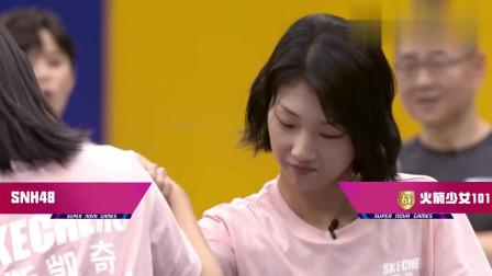 超新星全运会:Sunnee对战吴哲晗掰手腕!