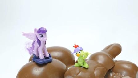 萌宝益智玩具:小马宝莉紫悦来到了巧克力世界?小兔子变成巧克力