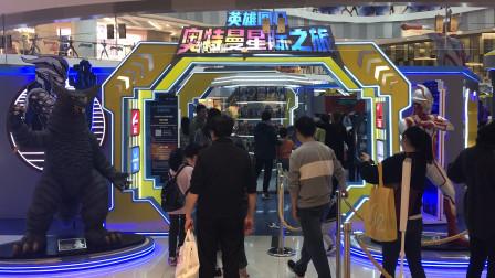 上海 南丰城 奥特曼星际之旅 现场
