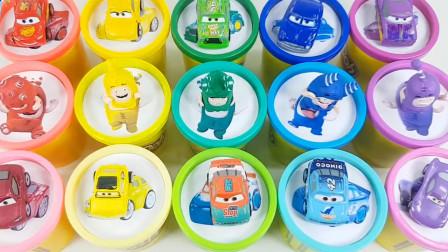 萌宝卡通玩具:你敢信赛车总动员的朋友是小细菌,你们认识他们吗