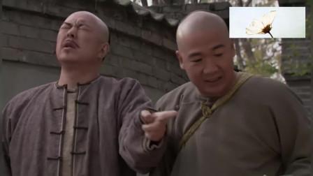 和珅装瞎子算命,不料纪晓岚把皇上带来了,又被老纪坑了!