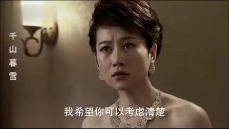 千山暮雪:莫绍谦和慕咏飞假结婚,新婚之夜慕咏飞却想做个真新娘