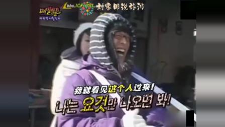 家族诞生:刘在石卖麦芽糖被大妈夸长得帅,网友:中老年妇女偶像