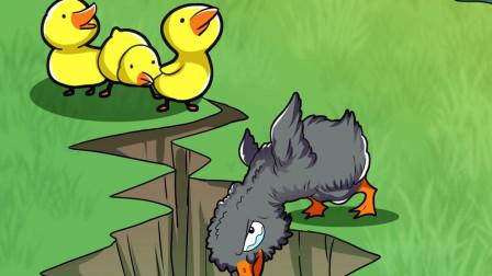 谁说丑小鸭没有逆袭的时刻?打破偏见,就会迎来光明