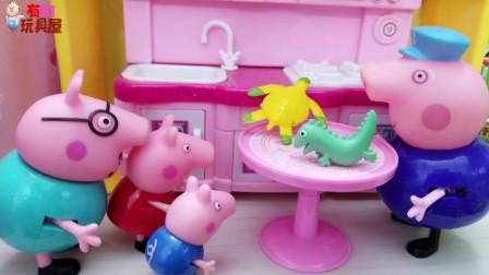 《小猪佩奇》小故事,佩奇,乌龟饿了,快来喂它