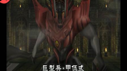 萝卜通关PSP白骑士物语第9期