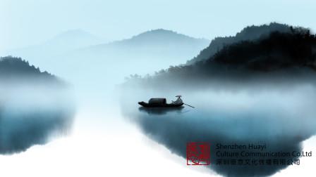 江边常见到的美景,用水墨怎么才能画出如此景色呢?