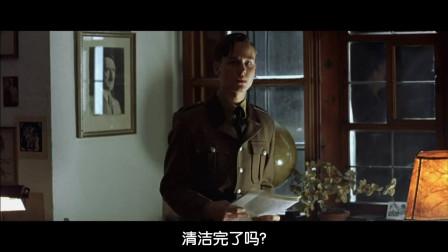 【希特勒的男孩】纳粹军校收到信和快递真是家书抵万金