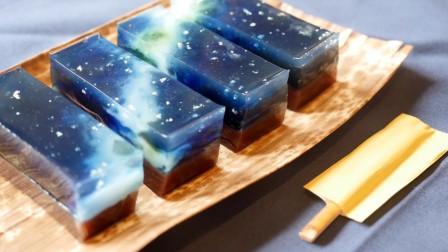 星空羊羹,明明起源于中国,日本人却把它玩出了花