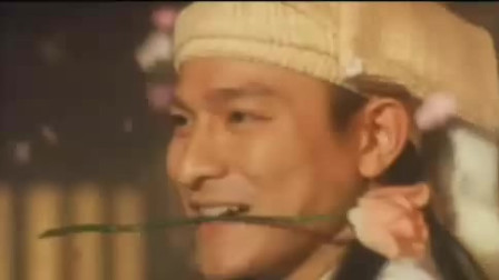 【刀剑笑】风流倜傥笑三少出场 江湖又要引起一场风波