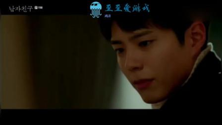 男朋友:朴宝剑送喝醉的宋慧乔回家,好喜欢他们的再见吻啊,太甜蜜了!