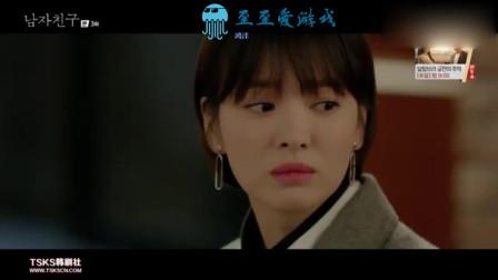 男朋友:宋慧乔对朴宝剑如果说出我的真心,你肯定会更辛苦啊!心疼他们不能在一起!