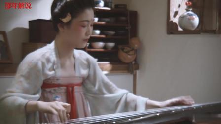 用古琴弹奏《权御天下》,实在太好听了,这手速真让人膜拜!