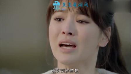 那年冬天风在吹:宋慧乔因为自卑,而拒绝参加派对,但是赵寅成说的话又让宋慧乔流泪!
