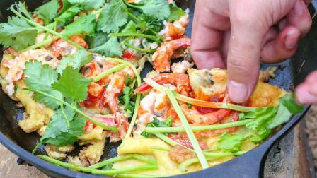 丛林探野:潮汕风味北极虾蚝烙,金黄酥脆太好吃
