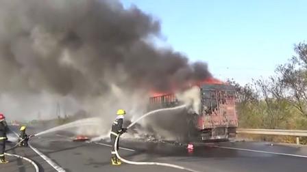 双十一快递烧了!货车起火9吨快递成灰烬 挖掘机边挖边灭火