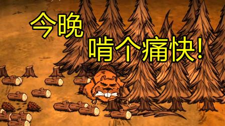 完美的月圆之夜【猛男伍迪的联机之旅】03
