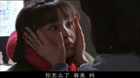 小姨多鹤:女儿终于叫把多鹤当妈了,只可惜已经疯了!
