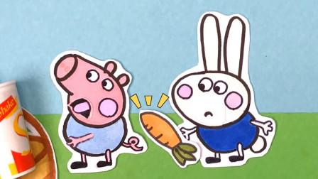 萌宝卡通玩具:理查德把自己最喜欢吃的给乔治,为何乔治说不吃?