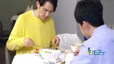 漫游记:素食主义者钟汉良吃的也太少了吧,小哇对郭麒麟好照顾