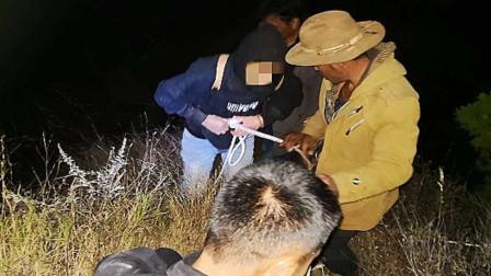 2大学生原始森林迷路困悬崖 多次催派直升机:电视就这么演的