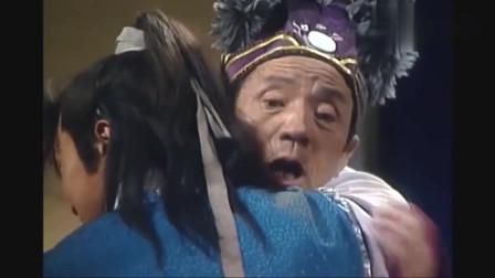 星爷早年现搞笑天赋, 两人戏弄服装店老板, 蓝洁瑛笑起来太美了!