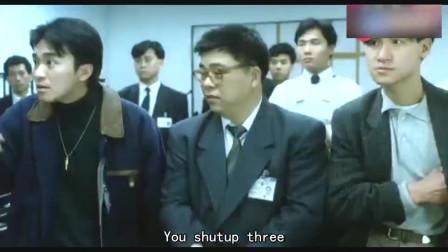 星爷和上司顶嘴,一言不合就飚英文,结果就会一句