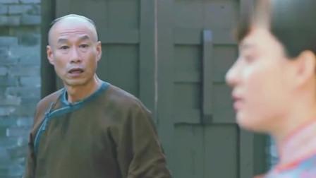 那年花开月正圆:周莹还要回吴家东院,老爹急了:我把你卖给沈星移