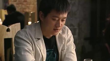 奋斗:看着陆涛这几天挥土如金,华子向南问到底赚多钱,两千万
