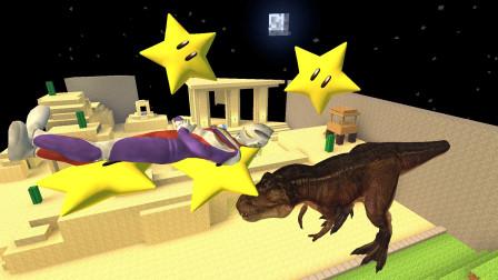 迪迦奥特曼在星星上水井霸王龙也咬不到