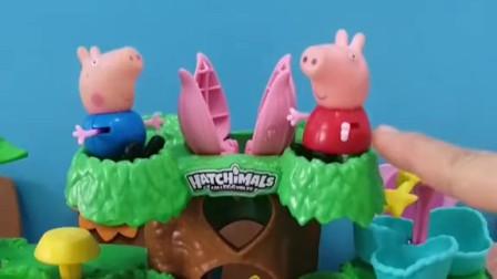 佩奇在树屋上玩,猪爸爸也想上去,可是他不想说暗号