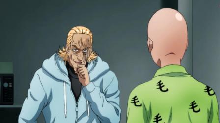 一拳2:堂堂S级英雄,被埼玉老师发现又这样的癖好,必须得解释过去!