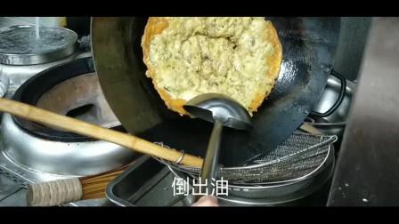 广东潮汕经典小吃,蚝仔煎蛋,做法简单,大人小孩都喜欢