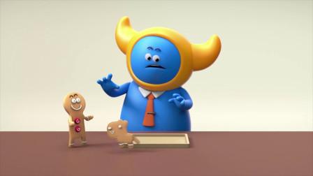 脑洞幽默动画,当烘焙出的饼干都成了精,你还舍得吃它们吗?