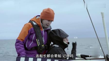 奇遇人生:刘雯晕船生理反应大,趴在栏杆上直接吐,阿雅悉心照顾