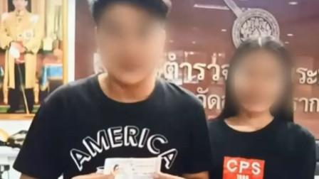 夫妻买彩票中了600万元 因奖金分配发生争执丈夫拿着彩票消失
