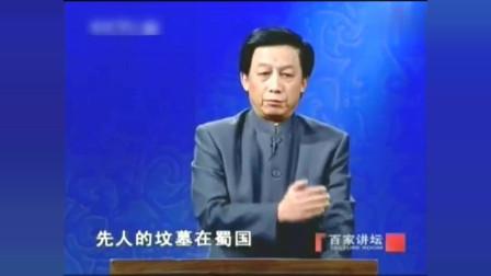 百家讲坛:易中天品三国:不该把刘禅贬那么低!